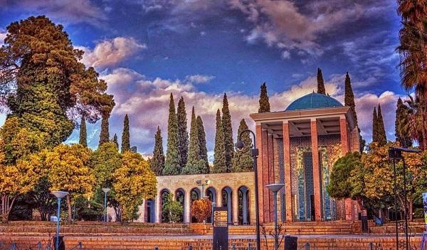 بالا شهر شیراز