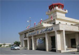 فرودگاه اراک 300x211 - پرواز اراک عسلویه | اجاره سوئیت در عسلویه